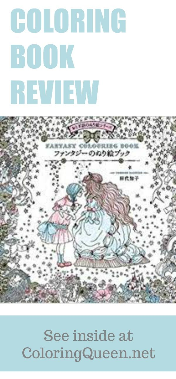 See the review of the Fantasy Colouring Book by Tomoko Tashiro. Video and  Images of this gorgeous Japanese coloring book for adults