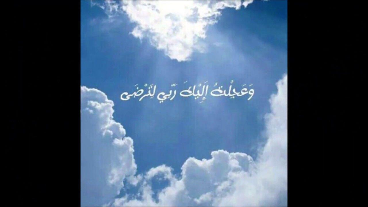 موسى عليه السلام سفر الميقات سفر الرضى ابن عربي برنامج روح وريحان ح 9 Clouds Lockscreen Outdoor