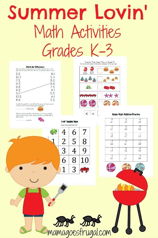 Summer Lovin\' Math Pages for Grades K-3 | mamagoesfrugal.com ...