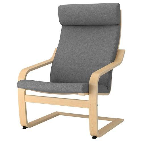 PELLO Holmby natural, Armchair IKEA