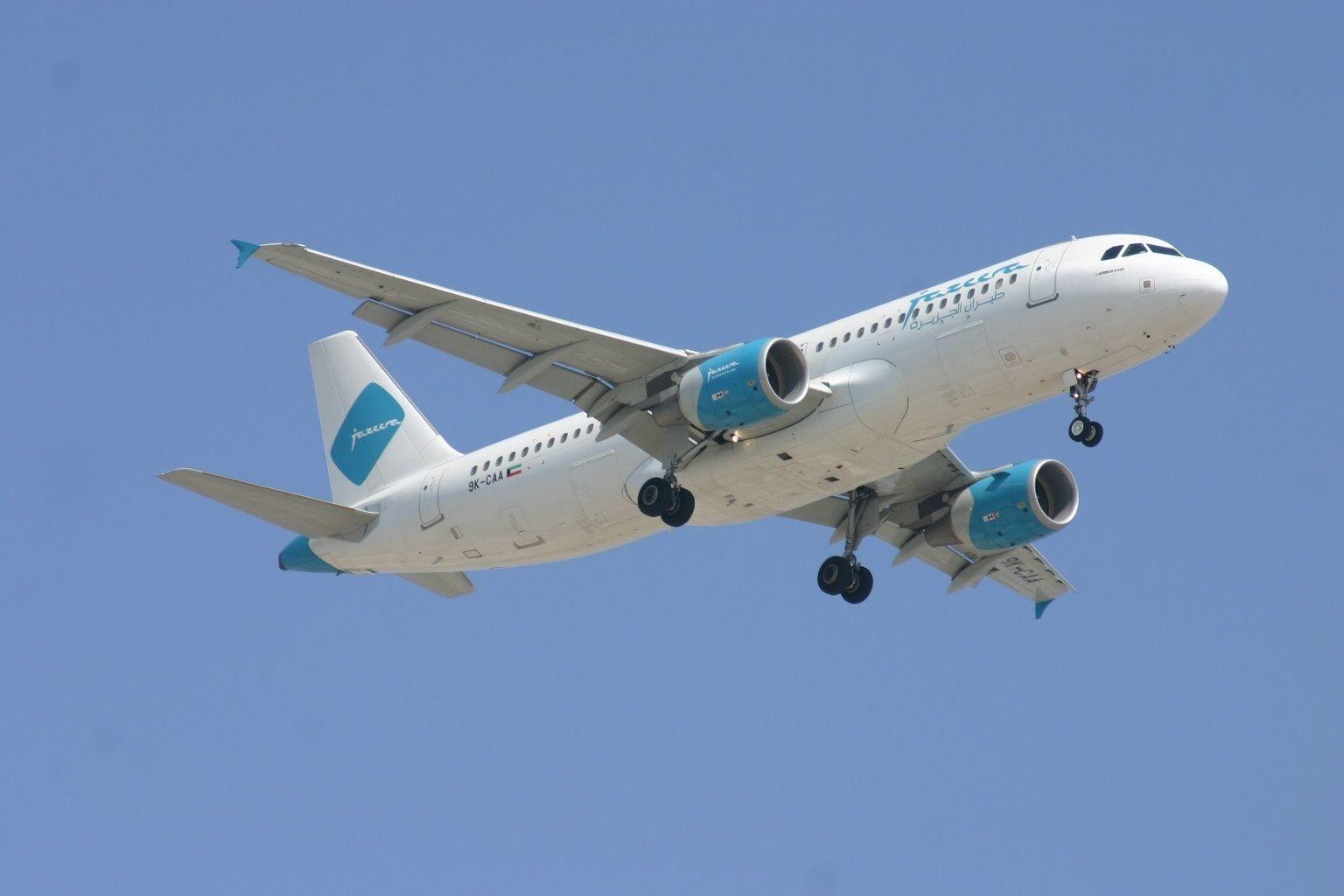 طيران الجزيرة أفضل عروض حجز طيران الجزيرة علي الانترنت رحلات حجز طيران Best Flight Deals Flight Offers Best Flights