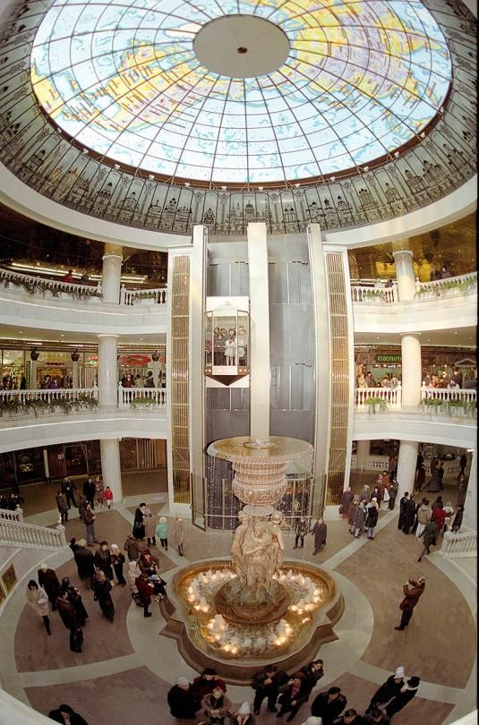 10 Most Insane Shopping Malls Around the World Around