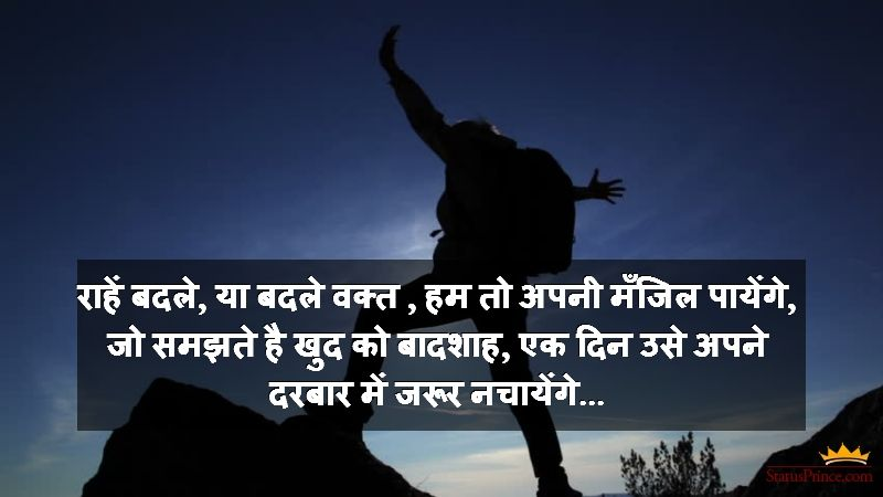 25 Best Heart Touching Lines And Wallpaper In Hindi Heart Touching Lines Punjabi Status Good Heart