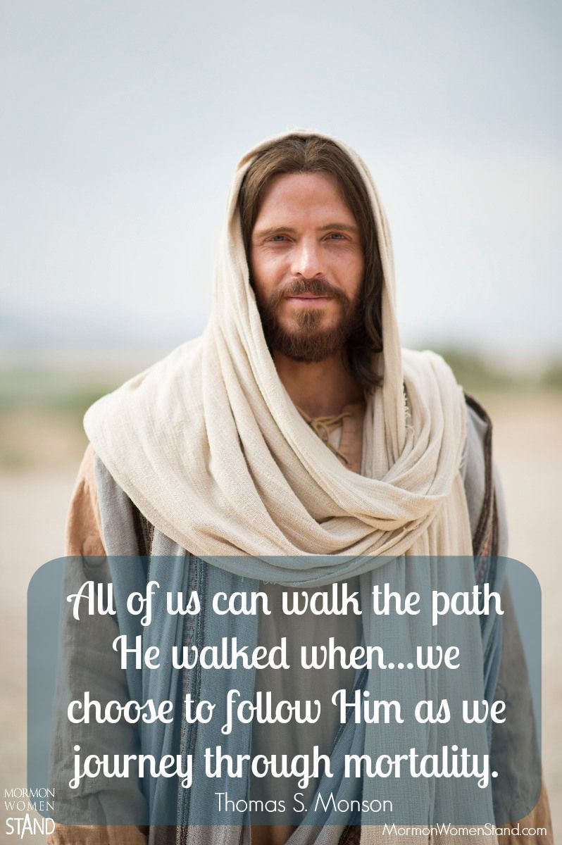 Thomas S. Monson: A Mother's Walk With Jesus on the #MormonWomenStand #blog #LDSConf