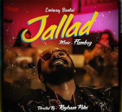 Download Jallad By Emiway Bantai Mp3 Song In High Quality Vlcmusic Com Rap Songs Mp3 Song New Song Download