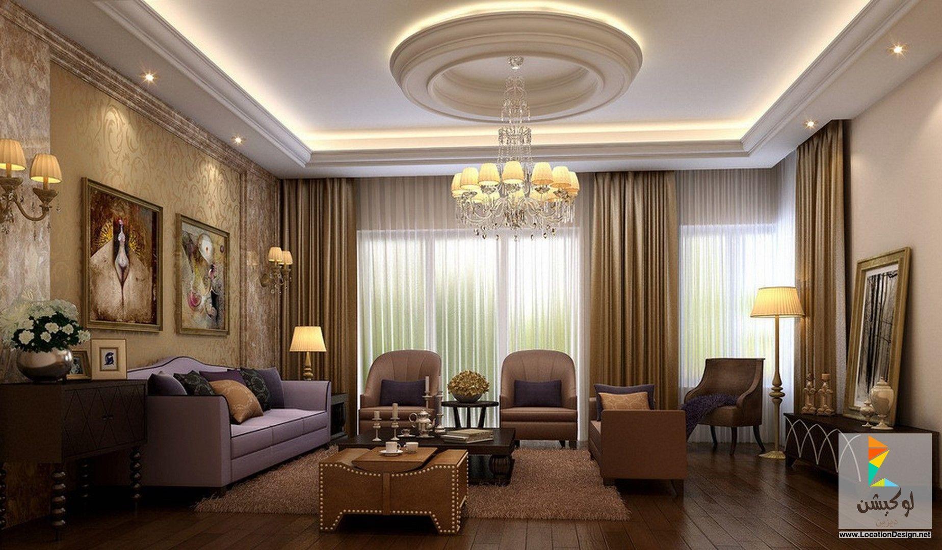 اسقف جبس بورد منازل مودرن False Ceiling Living Room Beautiful Living Rooms Decor Beautiful Living Rooms