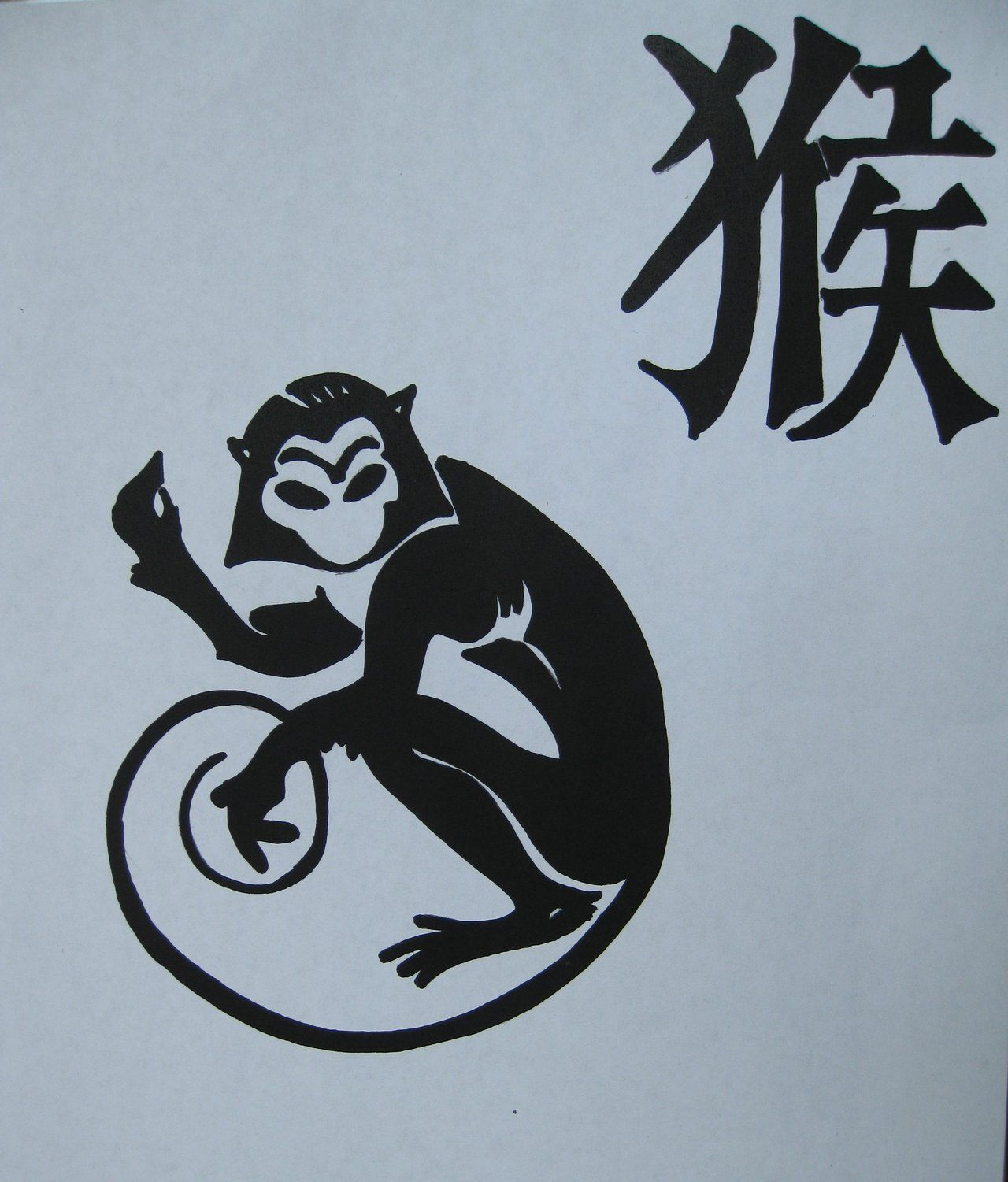Year by year the monkey 39 s mask reveals the monkey for Year of the monkey tattoo