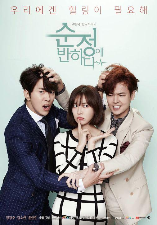 Koreanturk Kore Dizileri Izle Kore Sinemasi Kore Forumu Korean Drama Kore Dramalari Film