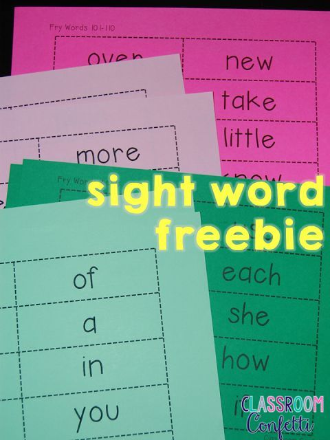 6 Ways to Use Sight Word Flash Cards Kindergarten, Word work and