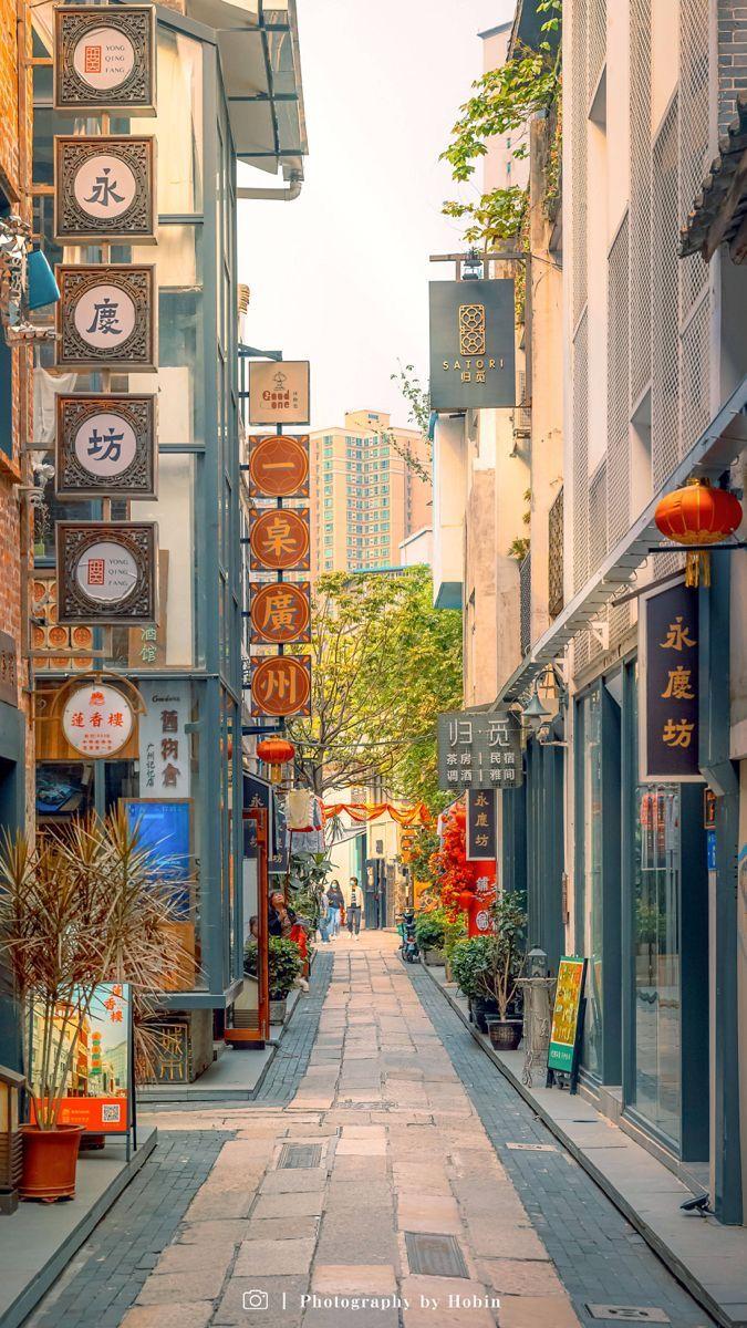 Japanese street   aesthetic wallpaper