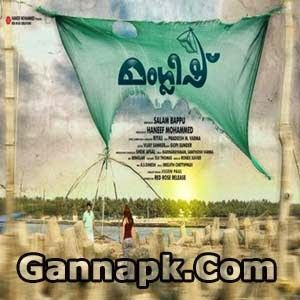 Malayalam full movie 2019 manglish online dating