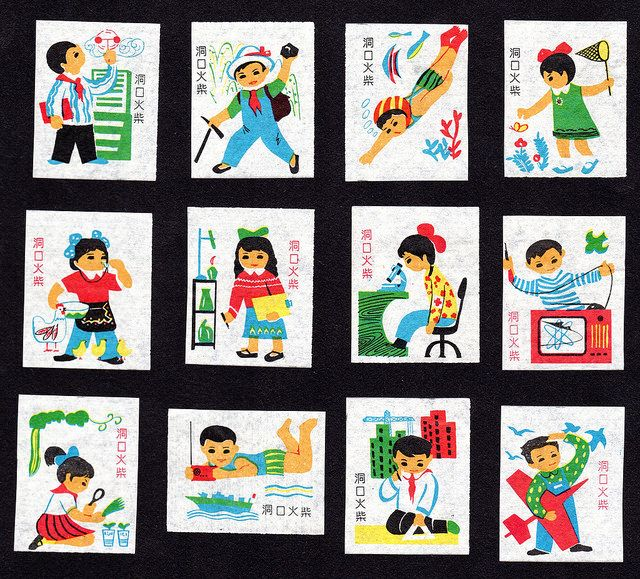 wackystuff:  Never Laugh at Anyone's Dreams on Flickr.Chinese matchbox labels