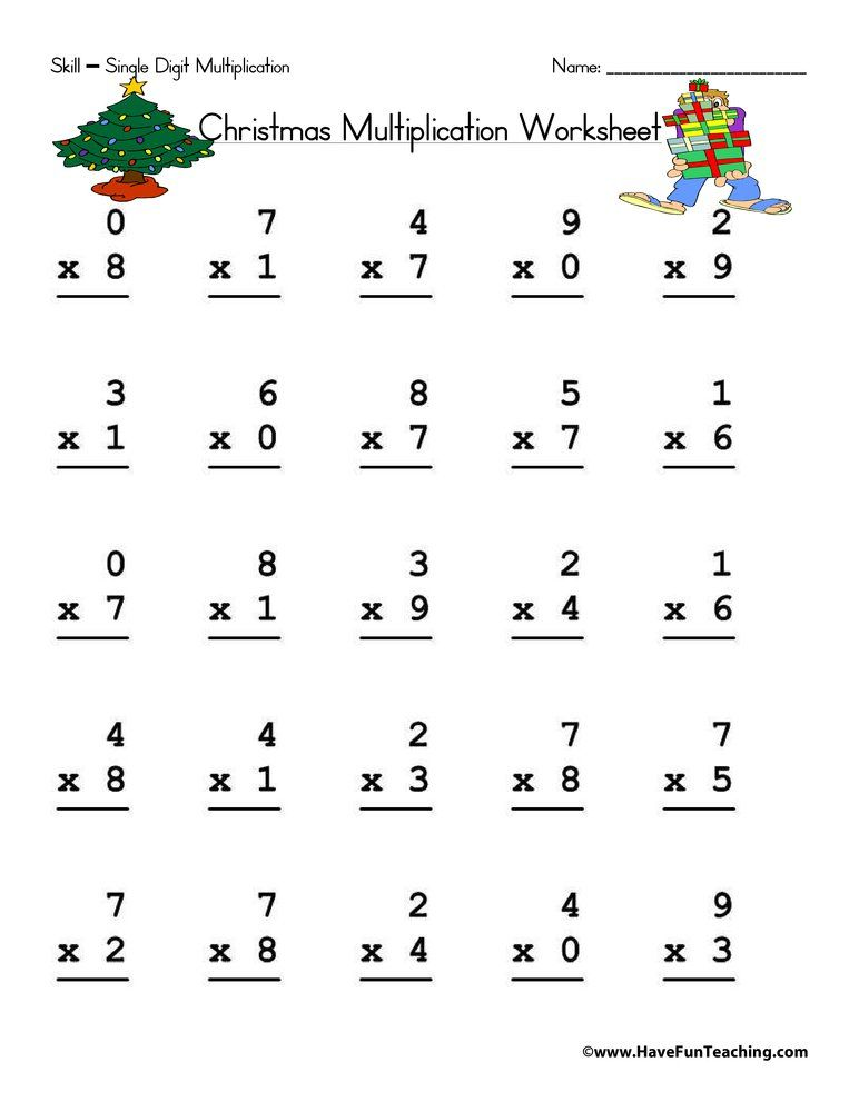 Christmas Single Digit Multiplication Worksheet Multiplication Worksheets Multiplication Christmas Multiplication Worksheets