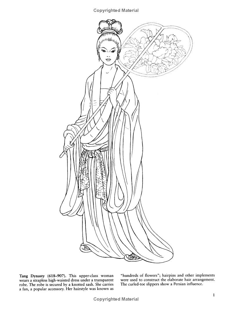 chinese fashions dover fashion coloring book ming ju sun