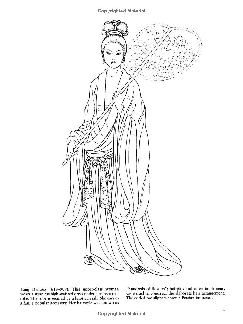 Chinese Fashions Dover Fashion Coloring Book Ming Ju Sun 9780486420530 Amazon Books
