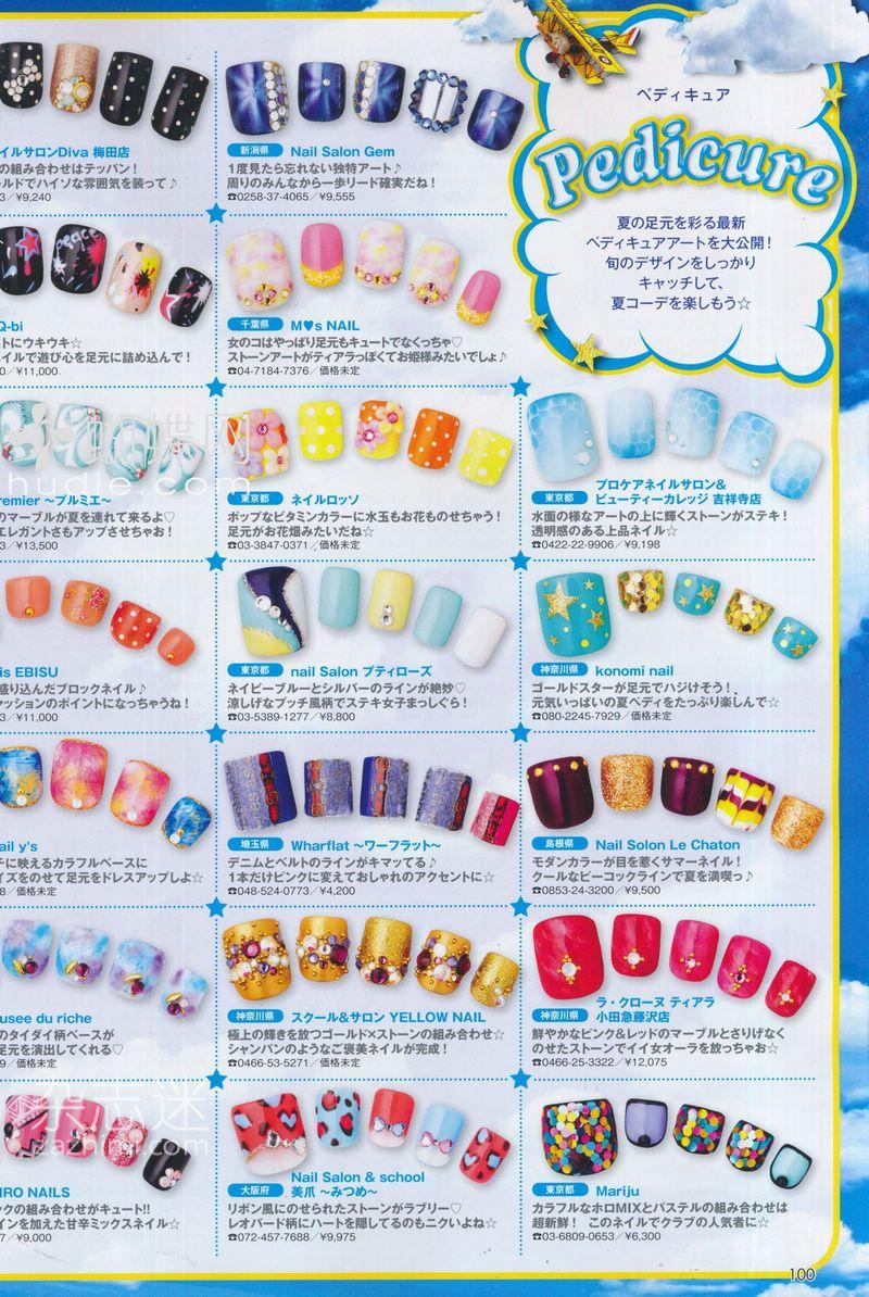 nail art, japanese, july, magazine | nail art | Pinterest | Crazy ...