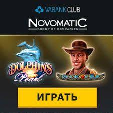 ва банк казино онлайн играть