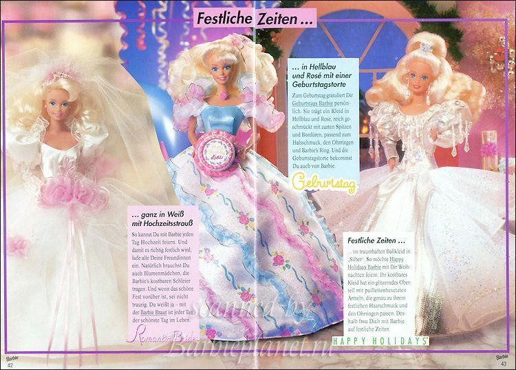 Барби с платьями пышными кукла