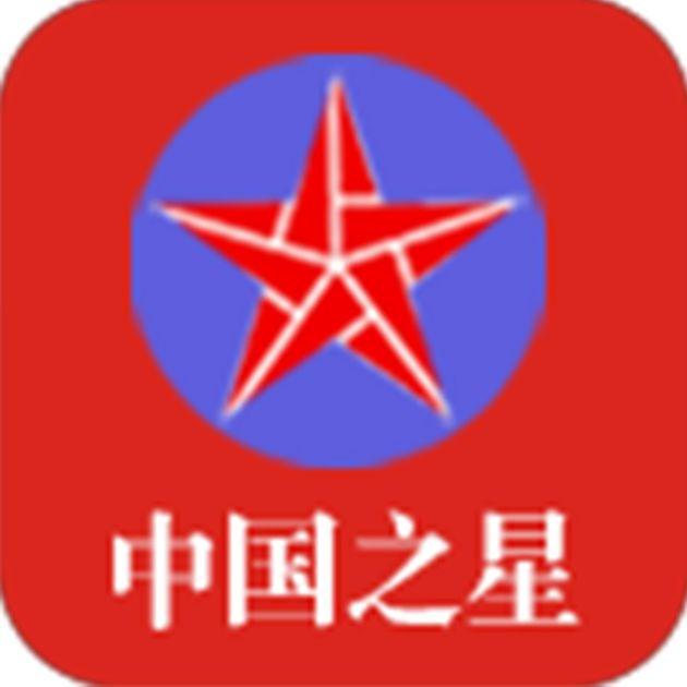 NEW iOS APP 车销惠 baiqi Zhang App, App store, Ipod touch