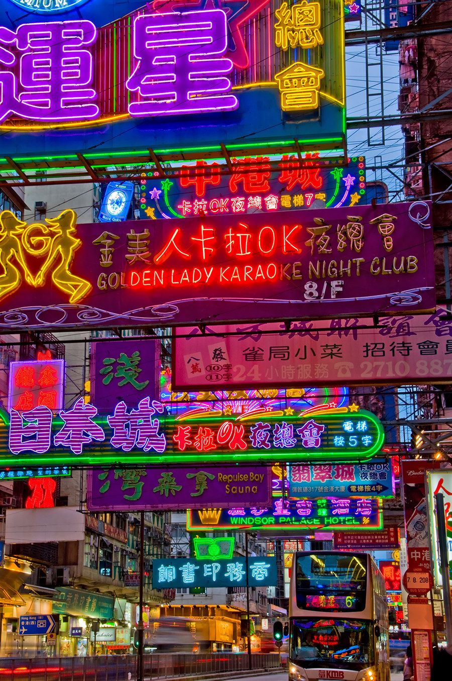 21 Most Colorful And Vibrant Places In The World