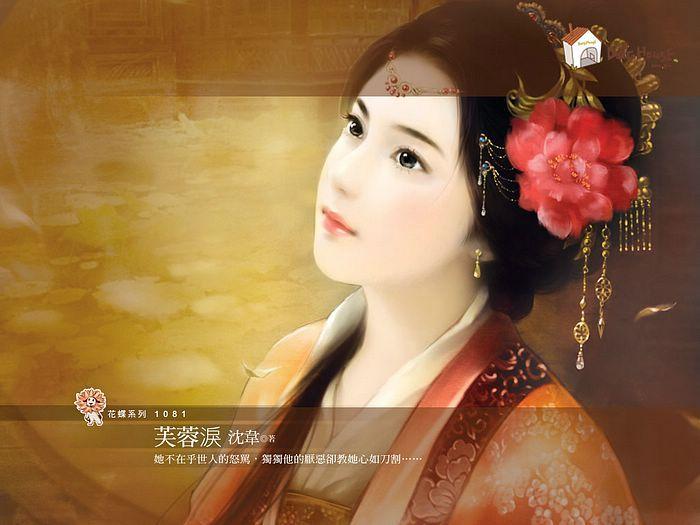 Chinese Traditional Style Moe Girls Hanfu Vintage Elegant ... |Sweet Elegant Ancient Chinese Girl