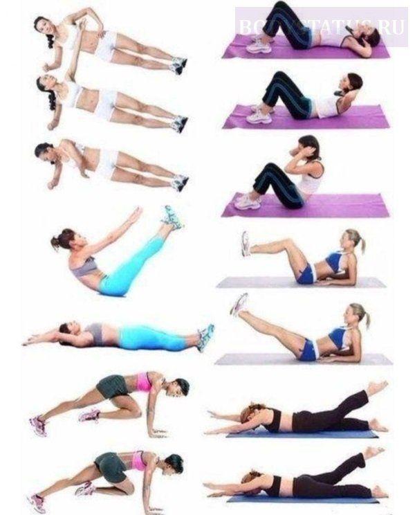 как убрать живот в домашних условиях упражнения для женщин