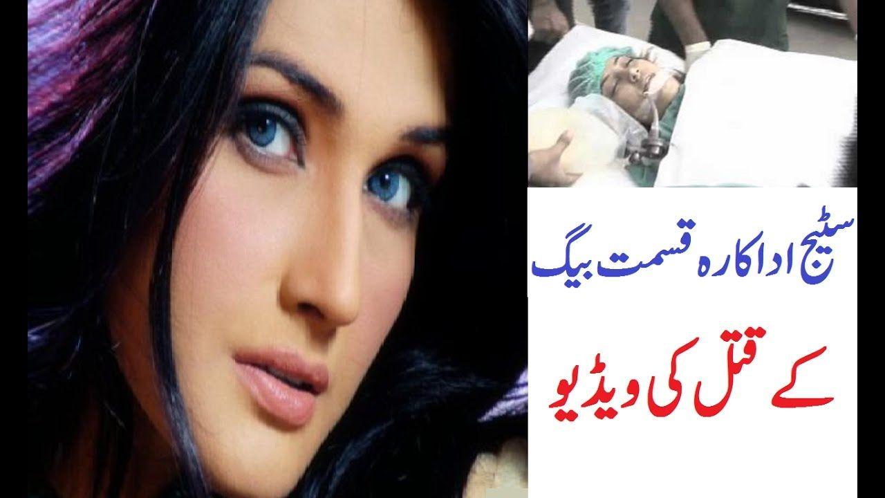 Pin By Punjabi Leaks On Punjabi Leaks  Reham Khan, Nadia -7271