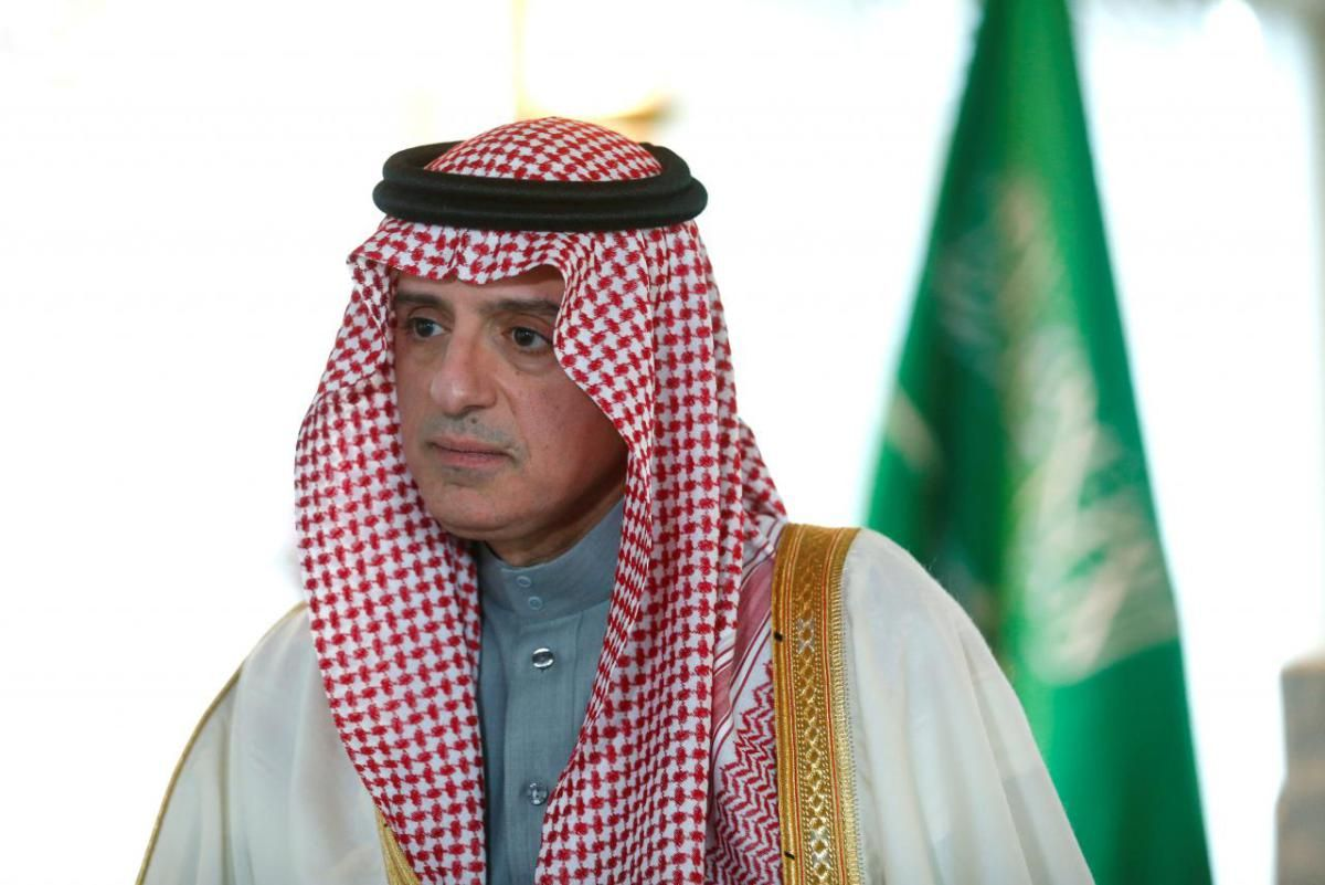 Saudi foreign minister rejects qatari proposal of eustyle