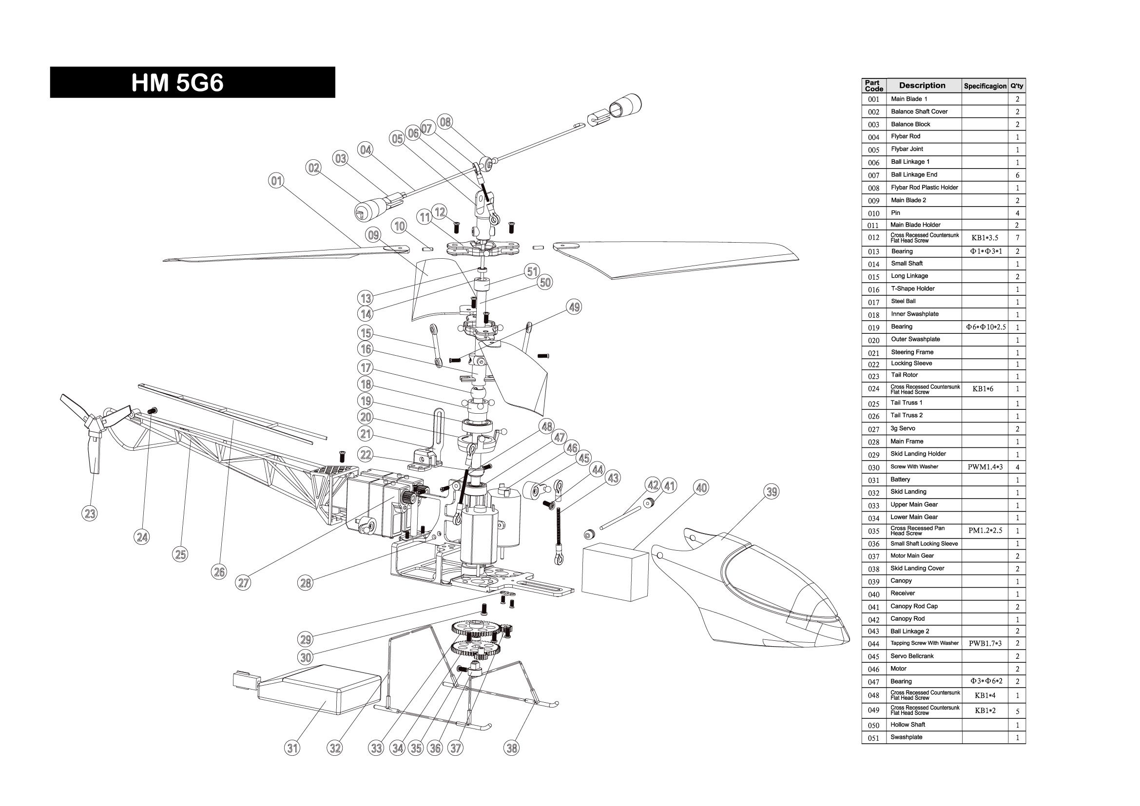 Walkera-HM-5G6-Exploded-Diagram-Parts-List Technical Drawing,