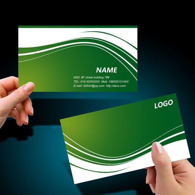 Green non carbon green school education card cdr download card green non carbon green school education card cdr download card http reheart Choice Image