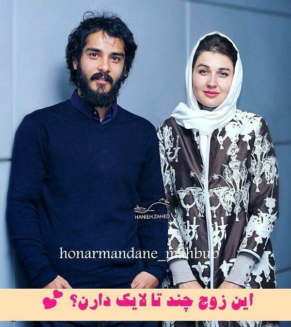 Instagram Photo By بازيگران سينما May 10 2016 At 3 57pm Utc Iranian Women Iranian Actors Persian Girls