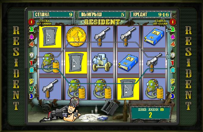 Elenkazino игровые автоматы играть бесплатно скачать слют на игровые автоматы