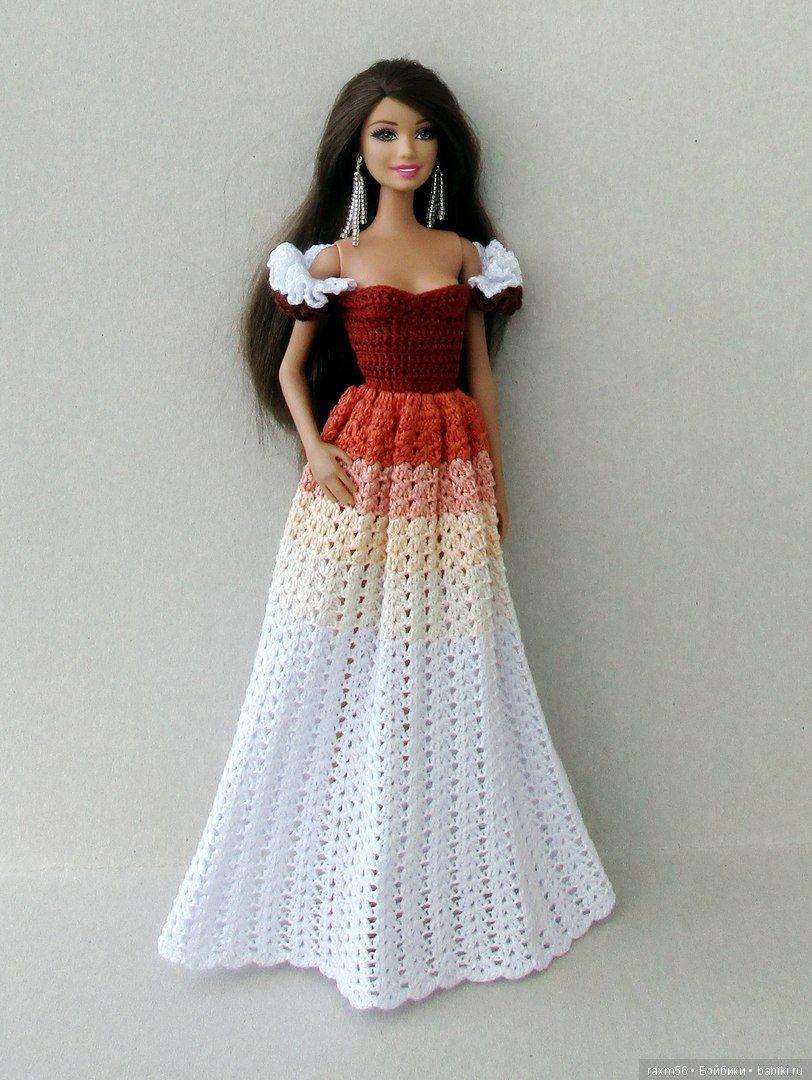 8e267d40748 Описание вязания бального платья для Барби   Вязание для кукол   Бэйбики. Куклы  фото. Одежда для кукол