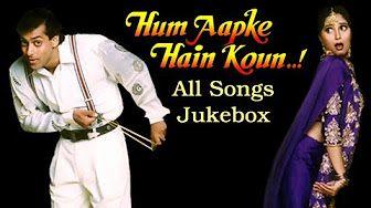 Hum Saath Saath Hain All Songs Jukebox Super Hit Hindi Songs Old Hindi Songs Youtube All Songs Songs Hum Aapke Hain Koun