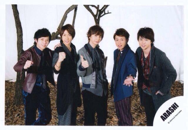 Arashi [嵐] Bittersweet: Ninomiya Kazunari, Aiba Masaki, Matsumoto Jun, Ohno Satoshi, Sakurai Sho.