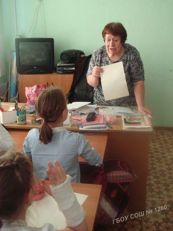 Разработка нетрадиционного урока для 2-го класса