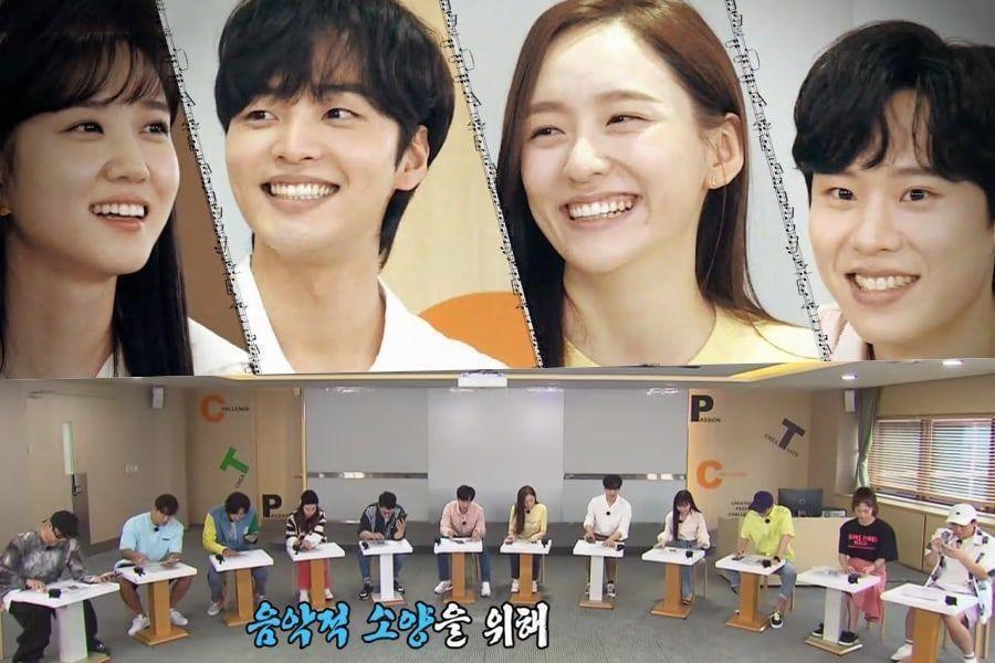 """Watch: Kim Min Jae, Park Eun Bin, And More Join A Dangerous Music School In New """"Running Man"""" Preview"""