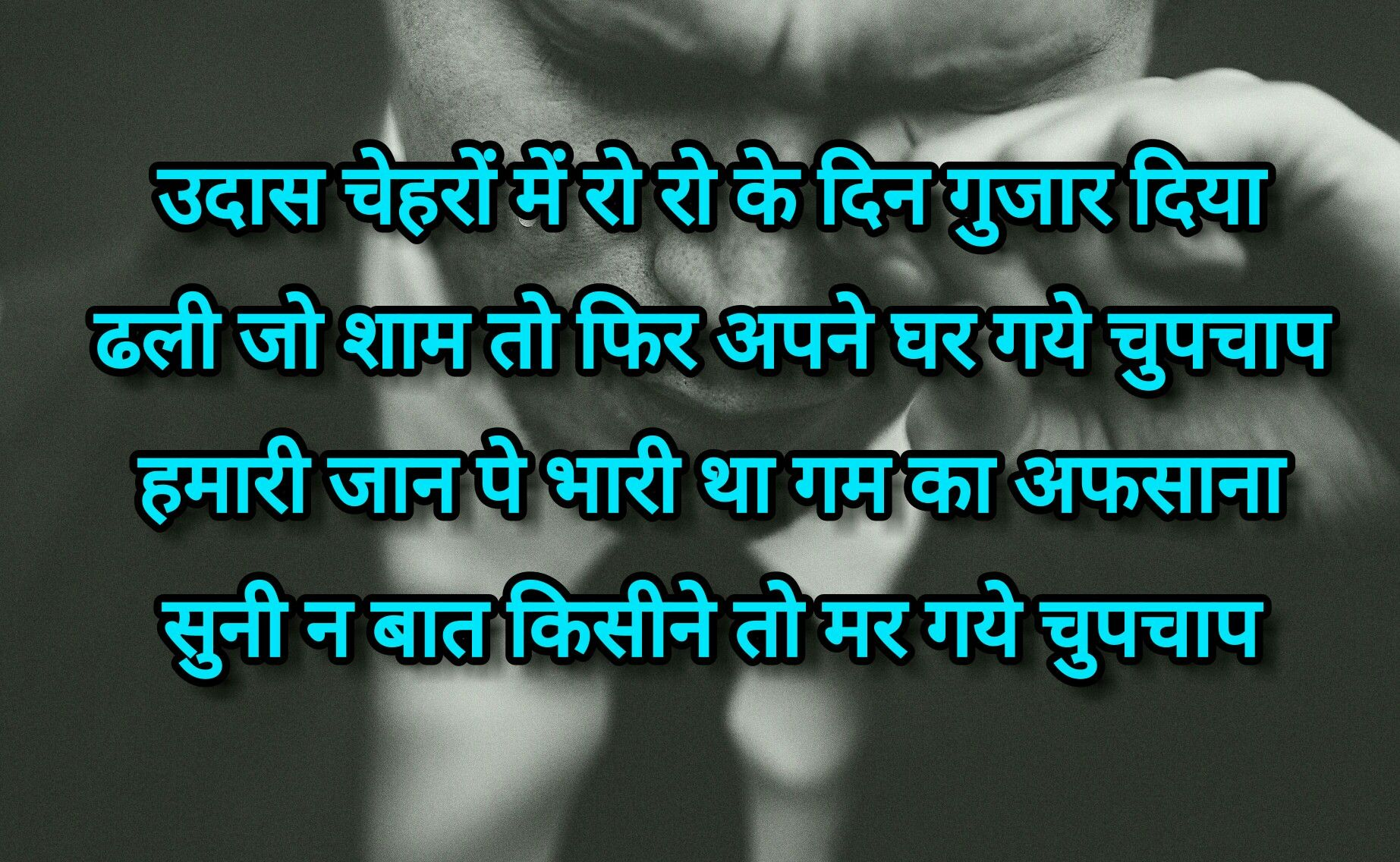 Hindi Quotes Hindi Quotes Cry Shayari Words Hindi Quotes