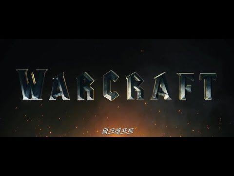 [한글자막] 워크래프트 공식 예고편(Warcraft - Official Trailer HD) - YouTube