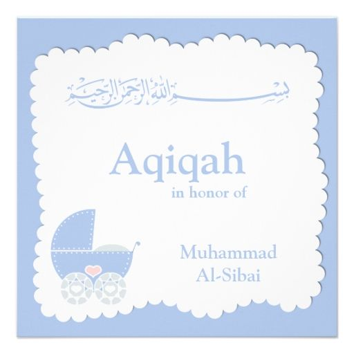 Islamic Aqiqa Baby Invitation Bismillah Muslim  Baby Showers