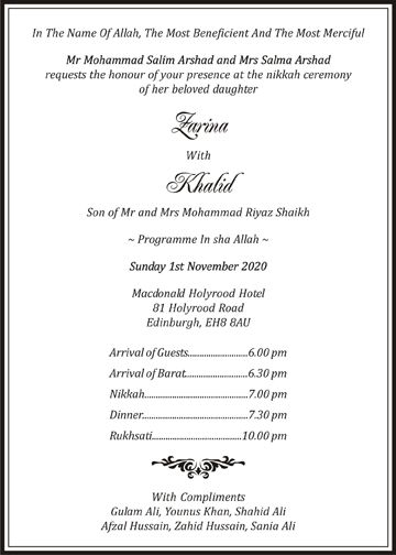 Muslim Wedding Invitation Wordings Islamic Wedding Card Wordings Muslim Wedding Invitations Trendy Wedding Invitations Islamic Wedding