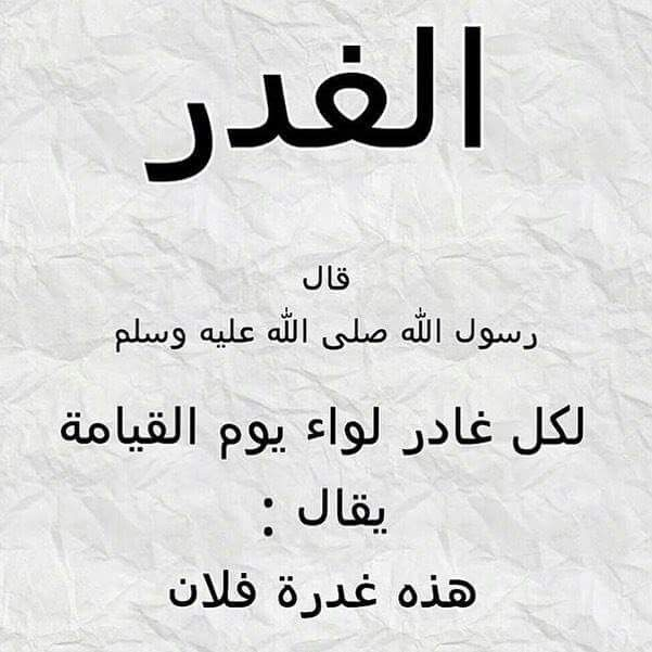 Pin By سهی بلوشی On لا اله الا الله محمد رسول الله Math Remember Oyo