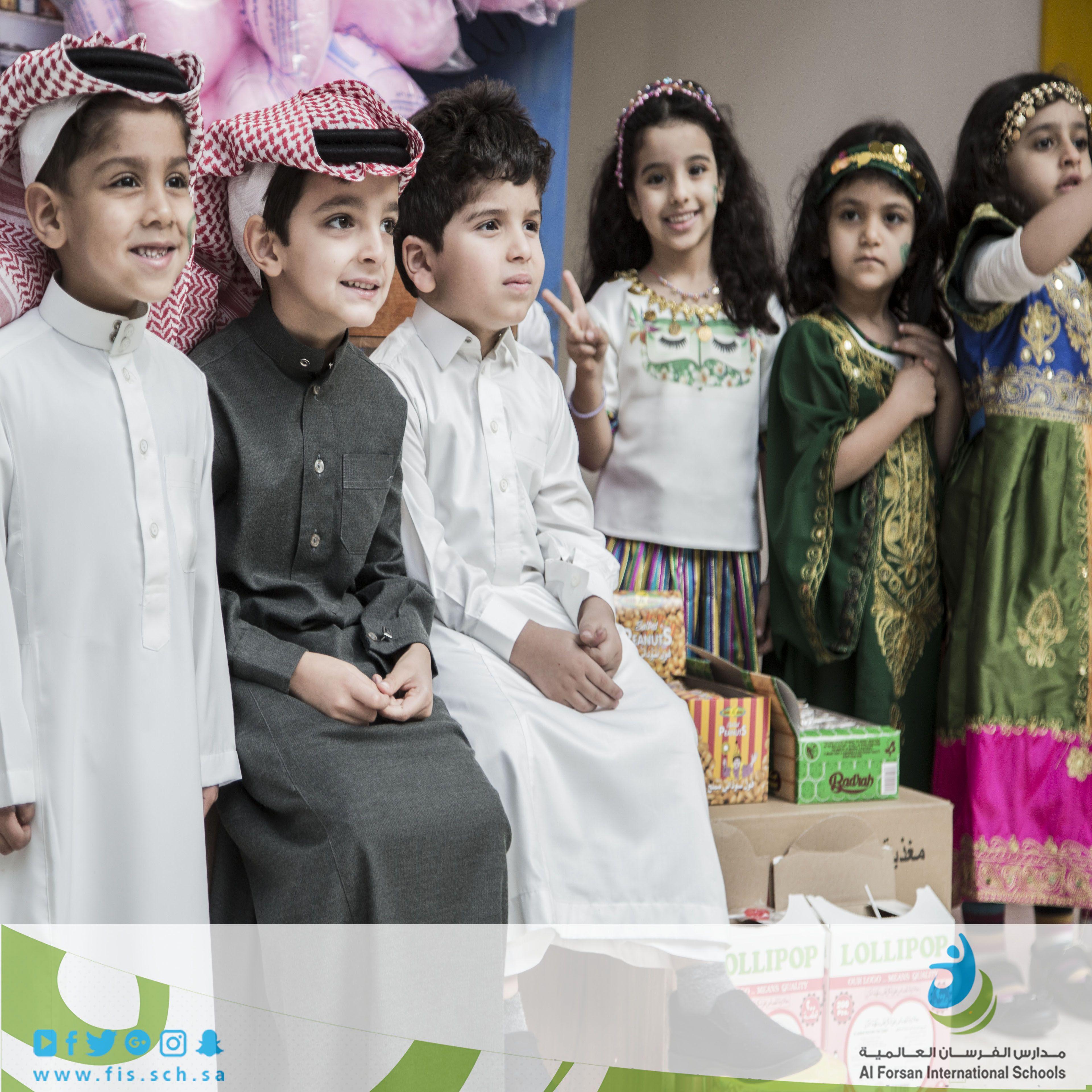 Al Forsan International Schools International School School Lab Coat
