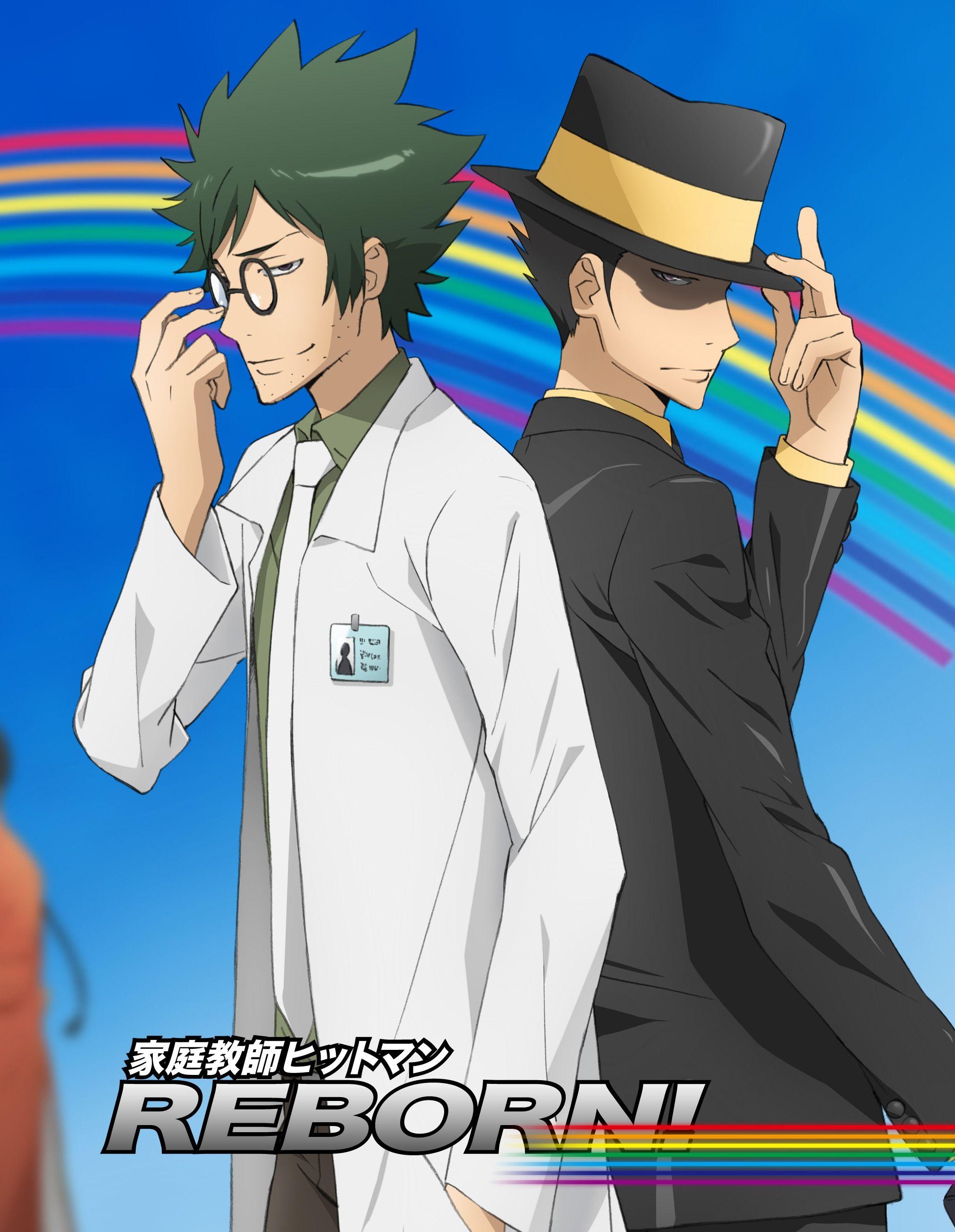 Anime Reborn Season 1 Tags Anime Tanaka Masayoshi Katekyo Hitman Reborn Verde Reborn Hitman Reborn Reborn Katekyo Hitman Hitman
