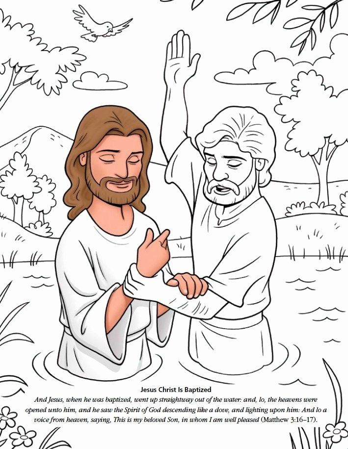 Lds Baptism Coloring Page Inspirational Lds Games Color ...