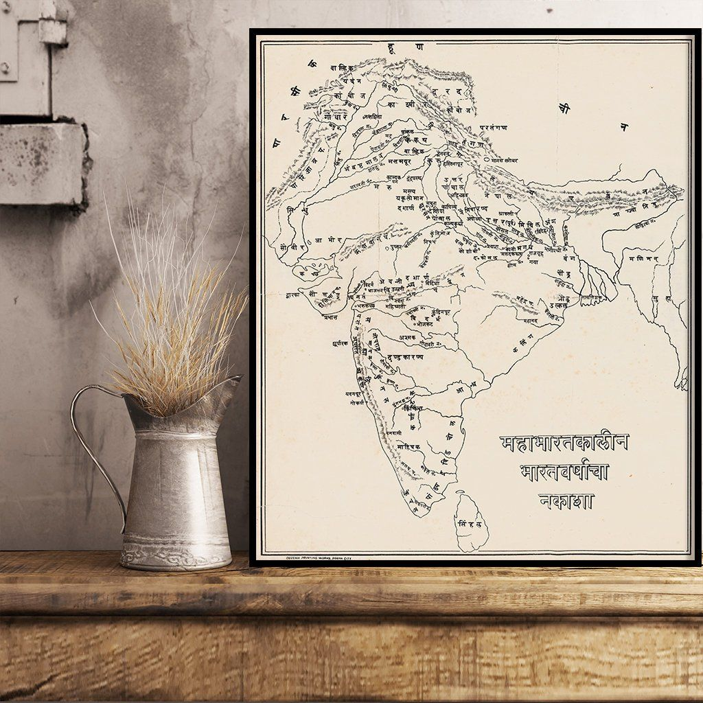 Map Of India In The Age Of The Mahabharata India Map Hinduism