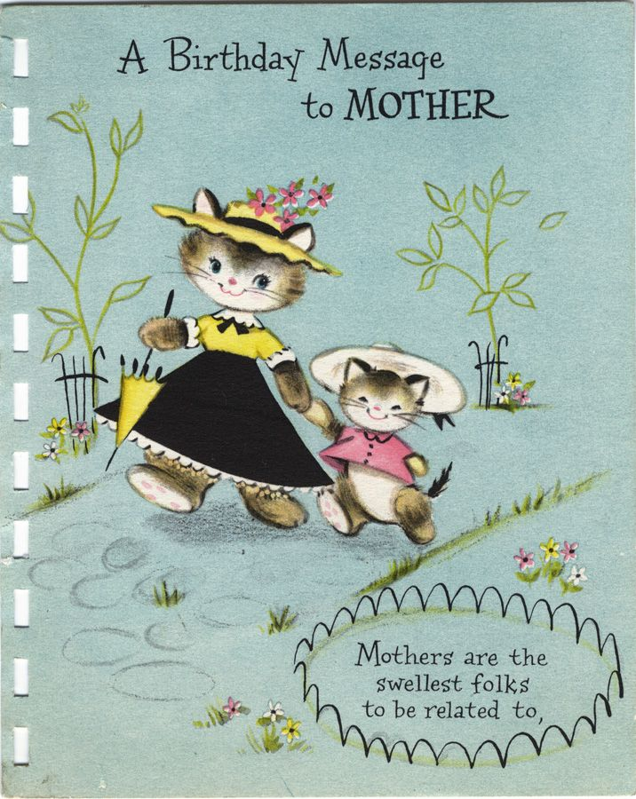 Vintage Hallmark Birthday Card From About 1954 Illustrated By