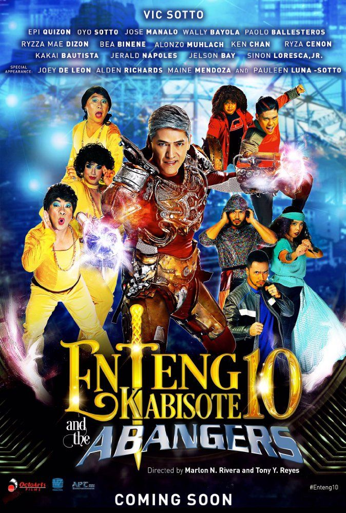Enteng Kabisote 10 and the Abangers (2016)
