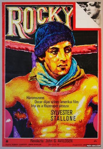 Post Soc Com Highlander Hungarian Movie Poster Director