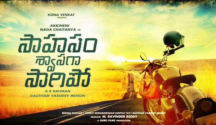 Sahasam Swasaga Sagipo Will Be Hit Or Flop Movies Online Full Movies Online Full Movies